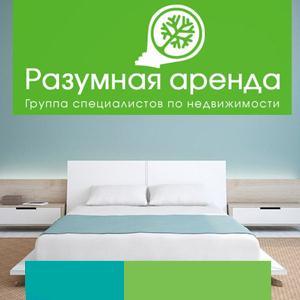 Аренда квартир и офисов Жуковского