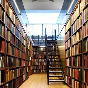 Библиотеки Жуковского