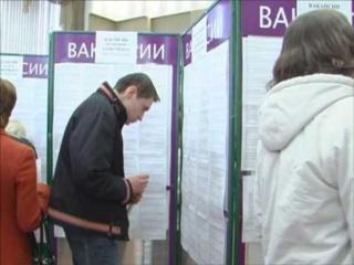 Центры занятости Жуковского