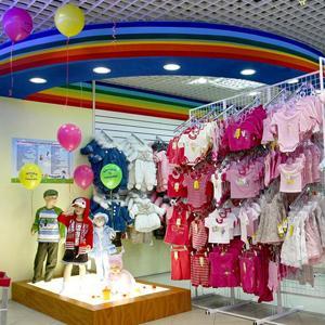Детские магазины Жуковского