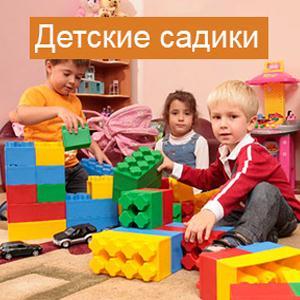 Детские сады Жуковского