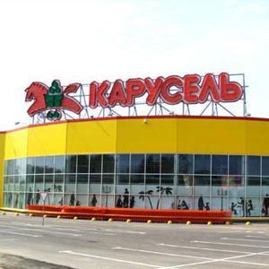 Гипермаркеты Жуковского