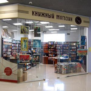 Книжные магазины Жуковского