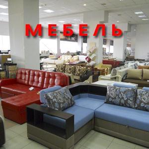 Магазины мебели Жуковского