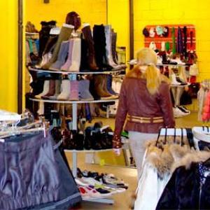 Магазины одежды и обуви Жуковского
