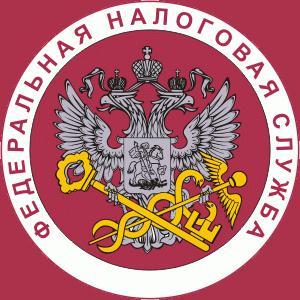 Налоговые инспекции, службы Жуковского