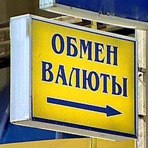 Обмен валют Жуковского