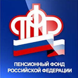 Пенсионные фонды Жуковского