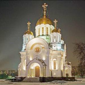 Религиозные учреждения Жуковского