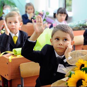 Школы Жуковского