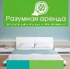 Аренда квартир и офисов в Жуковском