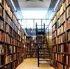 Библиотеки в Жуковском