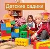 Детские сады в Жуковском