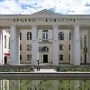 Дворцы и дома культуры в Жуковском