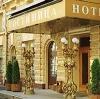 Гостиницы в Жуковском