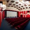 Кинотеатры в Жуковском