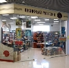 Книжные магазины в Жуковском