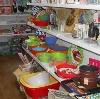 Магазины хозтоваров в Жуковском