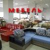 Магазины мебели в Жуковском