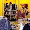 Магазины одежды и обуви в Жуковском
