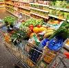 Магазины продуктов в Жуковском
