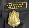 Судебные приставы в Жуковском