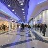 Торговые центры в Жуковском