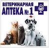 Ветеринарные аптеки в Жуковском