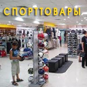 Спортивные магазины Жуковского