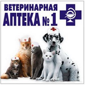 Ветеринарные аптеки Жуковского