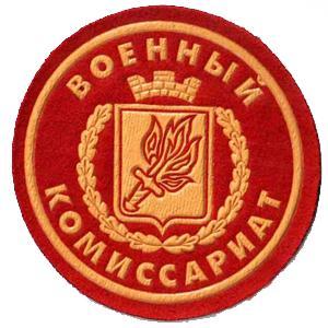 Военкоматы, комиссариаты Жуковского